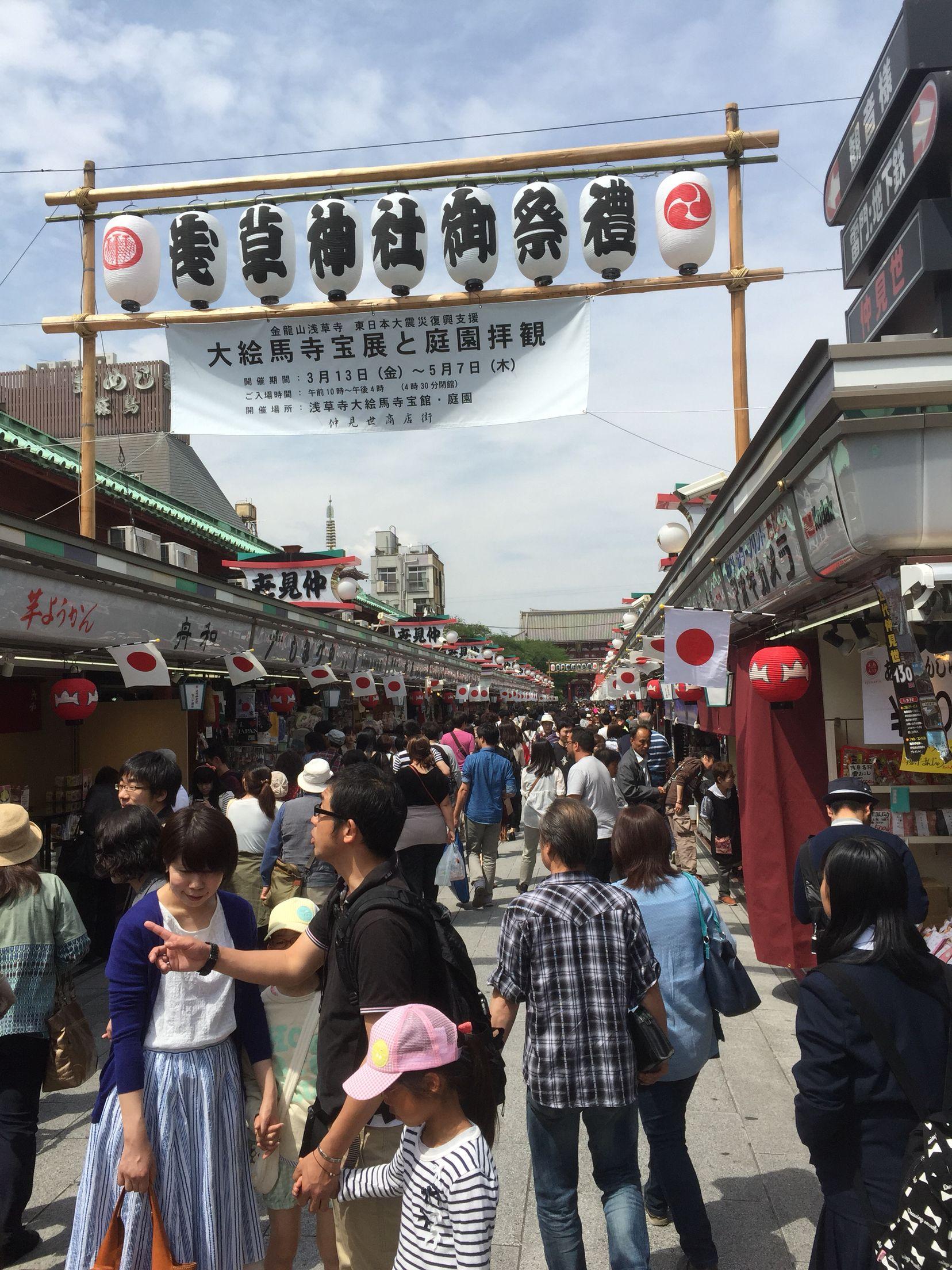 일본 우에노 마켓 거리