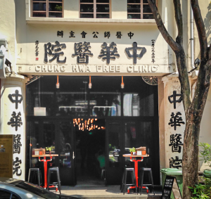 Brunch The Ordinary Patrons Shop House Brunch Cafe