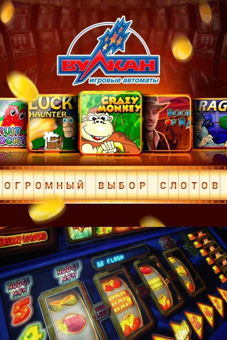 Играть в казино картинки казино в монако название