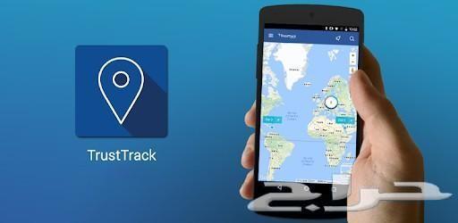 حراج الأجهزة جهاز تتبع السيارات الاوربى بتقنية Gps و Gprs Electronic Products Phone Electronics