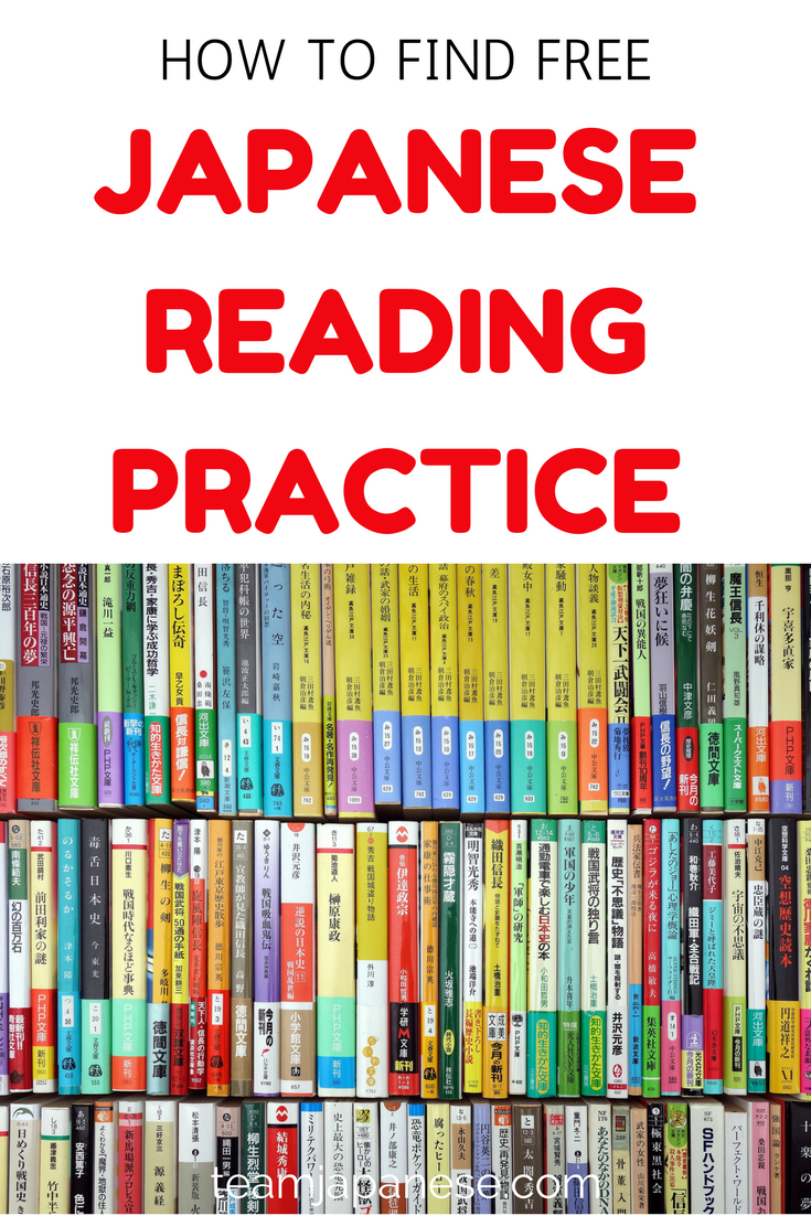 Free Reading Material for Beginners (Graded Reader Equivalent)