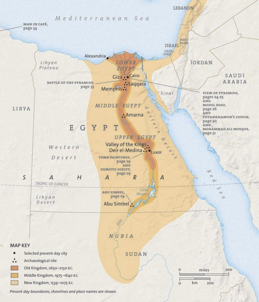 I Know Another Ancient Egypt Map Ancient Times Egyptians - What country is egypt in