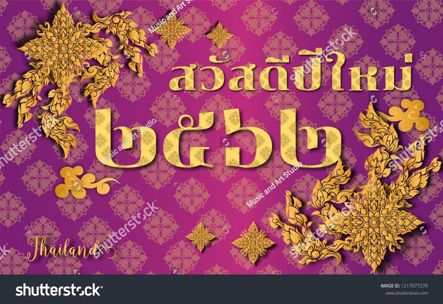 thai traditional stylevector illustration for travel in thailandpostergreeting card flyerbrochureinvitation cardthai translation happy new year