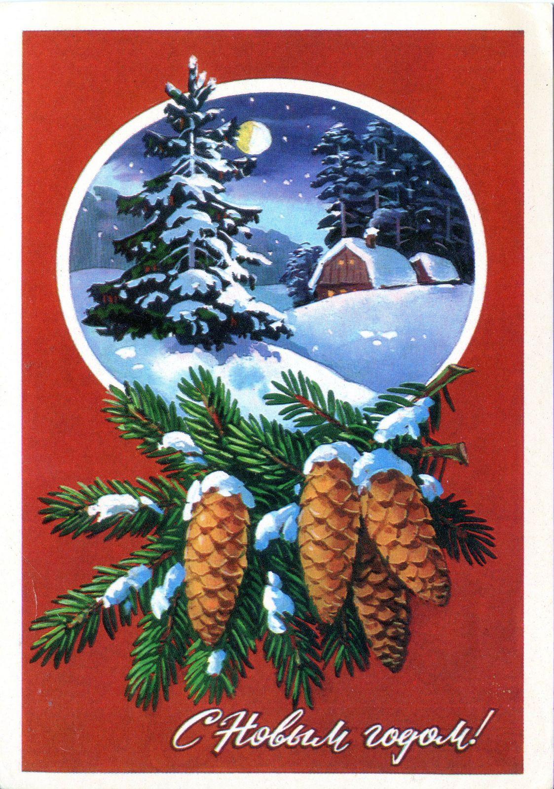 Анимашки, открытки советских лет фото