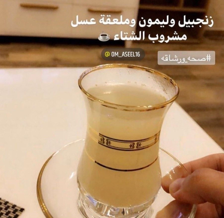 Pin By سبحان الله On طبـــــخات Glassware Tableware Shot Glass