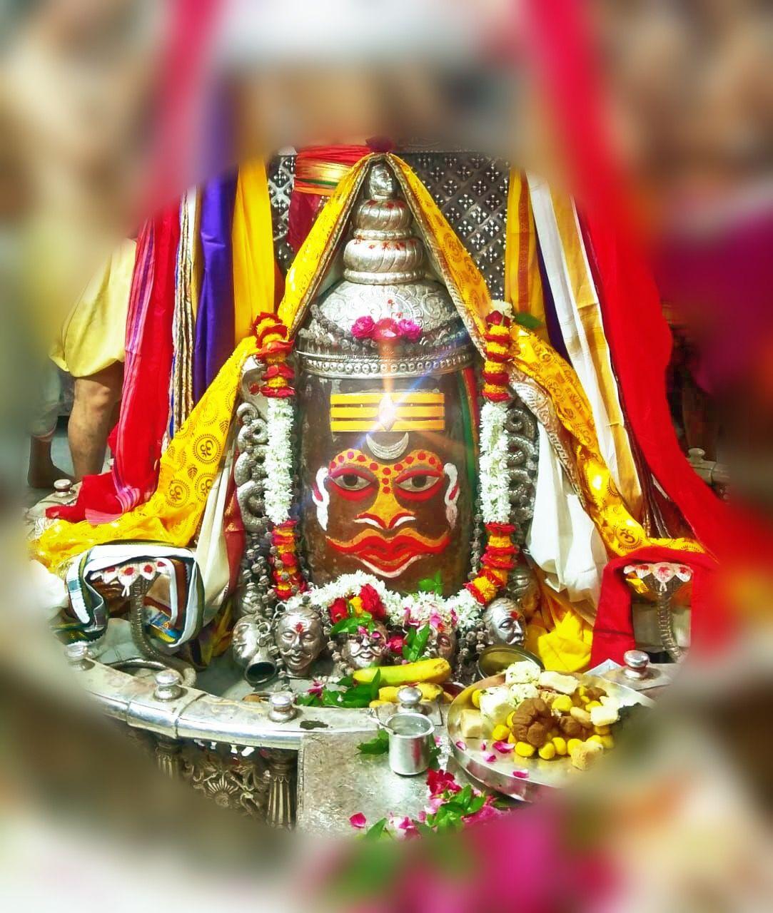 Pin by suggunnirmala on Har har Mahadev Morning prayers