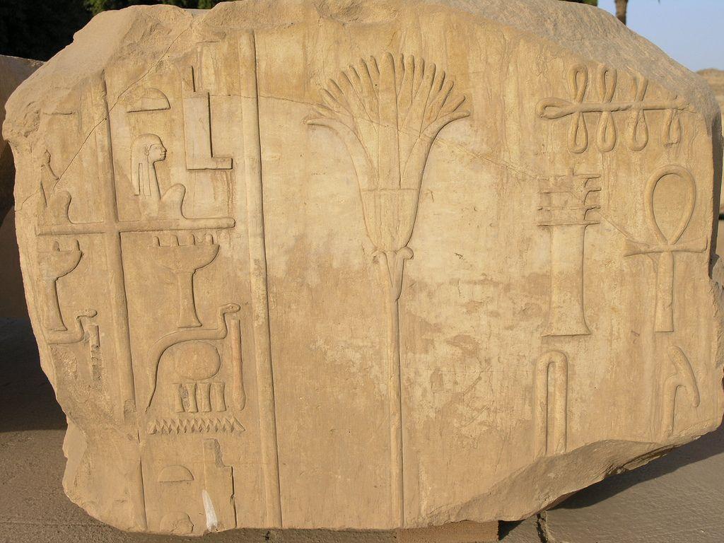 Egypt 2005 Egypt, Ancient egypt civilization, Ancient art
