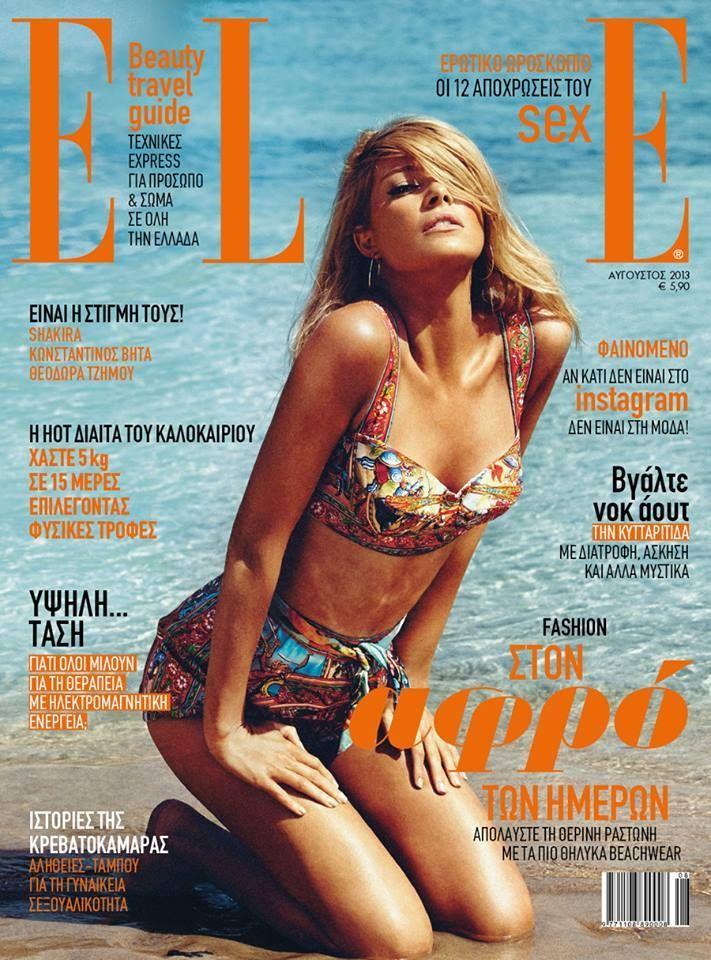Cristina Tosio - Elle Magazine Cover [Greece] (August 2013)