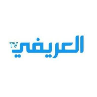 قناه العريفى الفضائيه تردد 11316 الإستقطاب عمودى تصحيح الخطأ 3 4 Channel Logo Tech Company Logos Tv Online Free