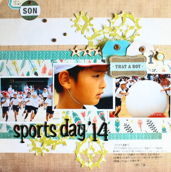 sports+day+'14 - Scrapbook.com