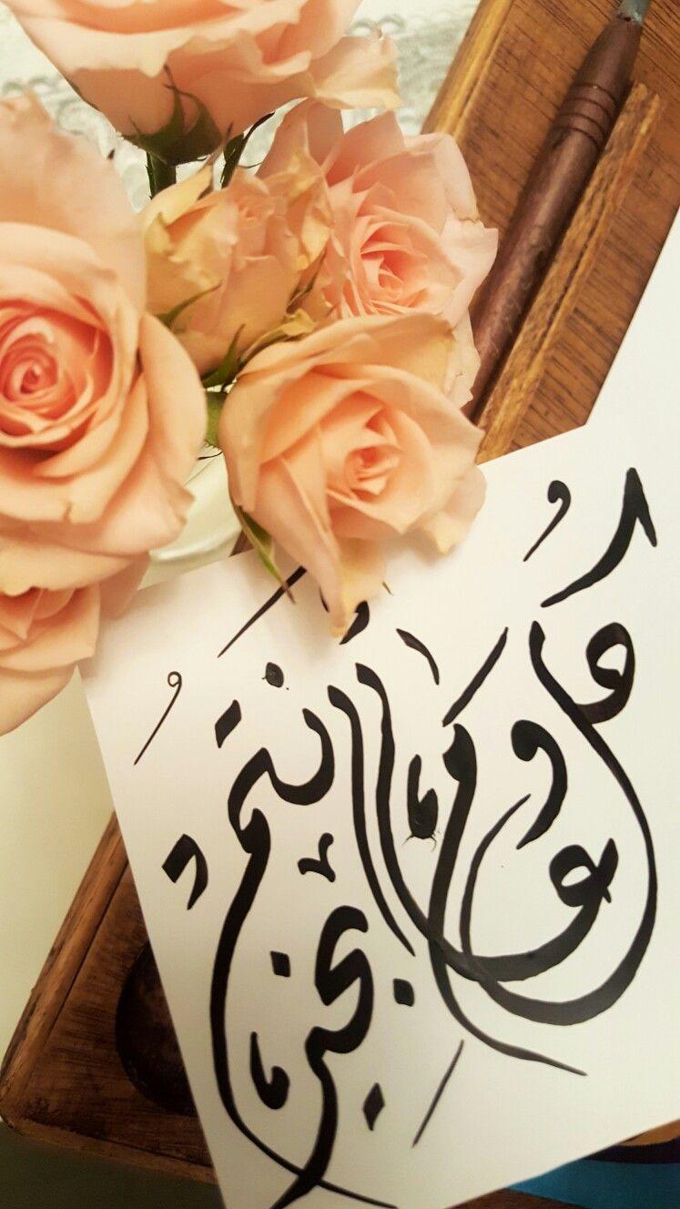 سنة هجرية جديدة وسعيدة مل عام وانتم بخير 1438 خط خطي Greetings Place Card Holders Eid Mubarak