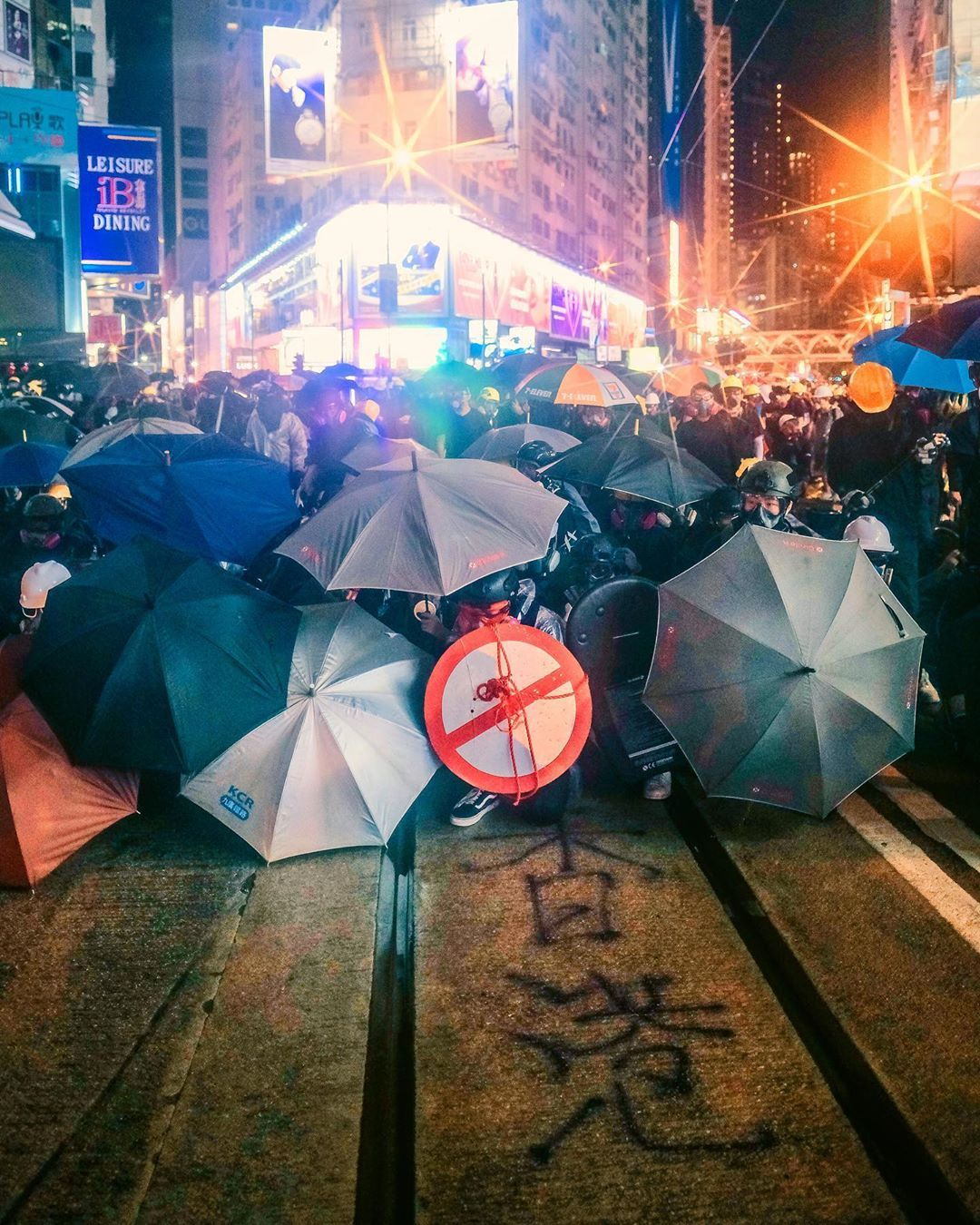Hong Kong On Fire Local Photographer Captured Stunning Images Of The Days In Fight For Civil Rights In 2021 Hong Kong Protest Art Local Photographers