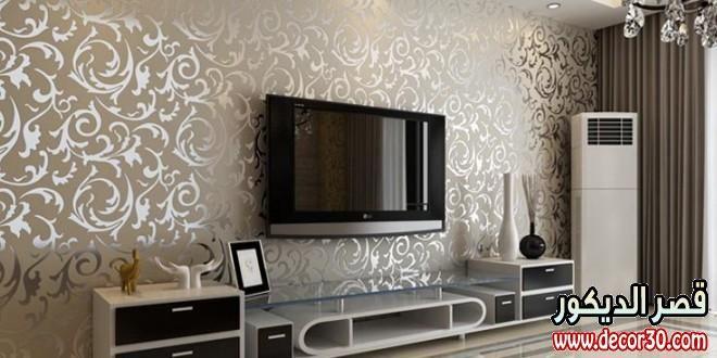 نتيجة بحث الصور عن ورق جدران ثلاثي الابعاد ايكيا Textured Wallpaper Damask Bedroom Home