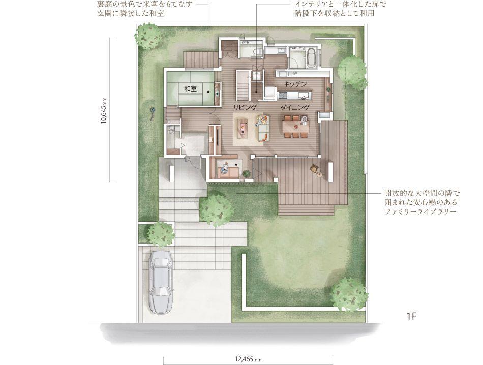 1f 裏庭の景色で来客をもてなす玄関に隣接した和室 インテリアと一体化