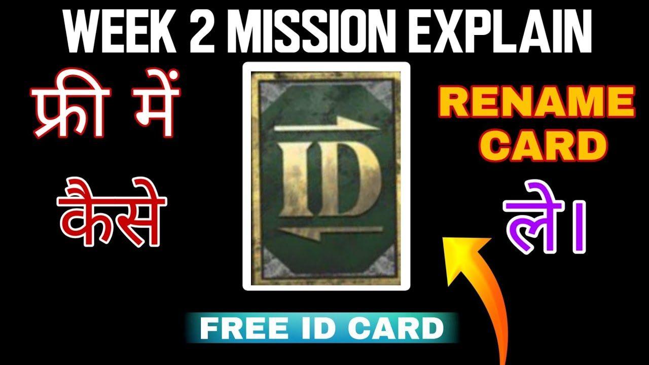 82c6c2f03a21ef701e39edaddd8b3a28 - How To Get A Free Id Card In Pubg