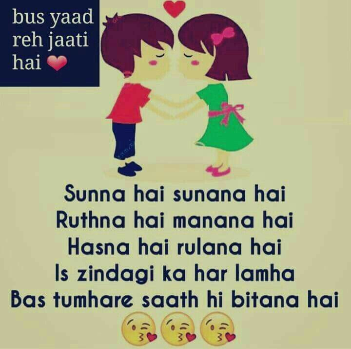 Miss U Babu Love Iss You Pinterest Love Quotes Love And Love