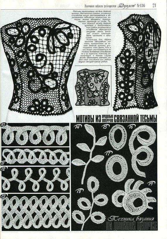 Corredor irlandés de encaje vestido de Cóctel por DupletMagazines ...
