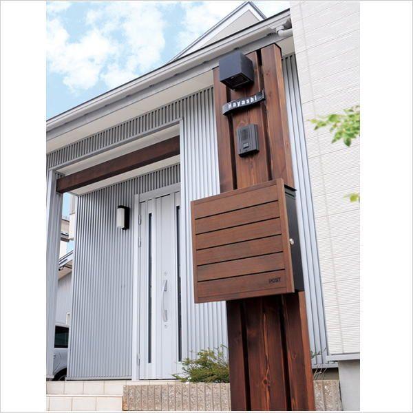 トリプル 機能門柱 天然木仕様 K52型 家の玄関 平屋 外観 シンプル