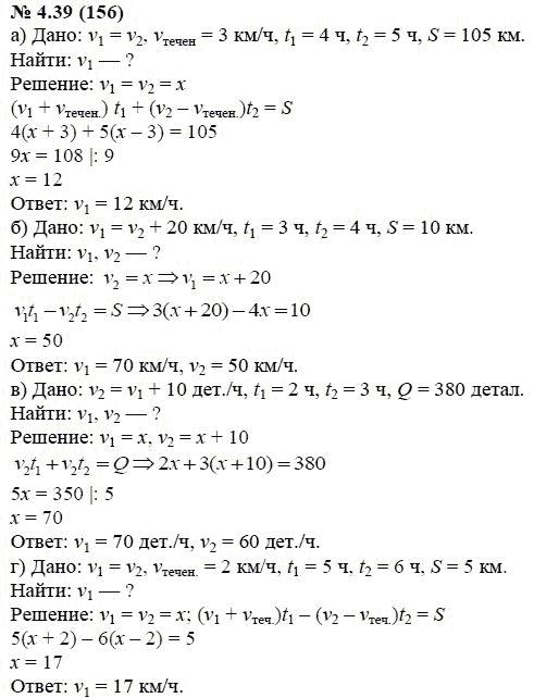 Гдз по алгебре домашние контрольные работы 5642