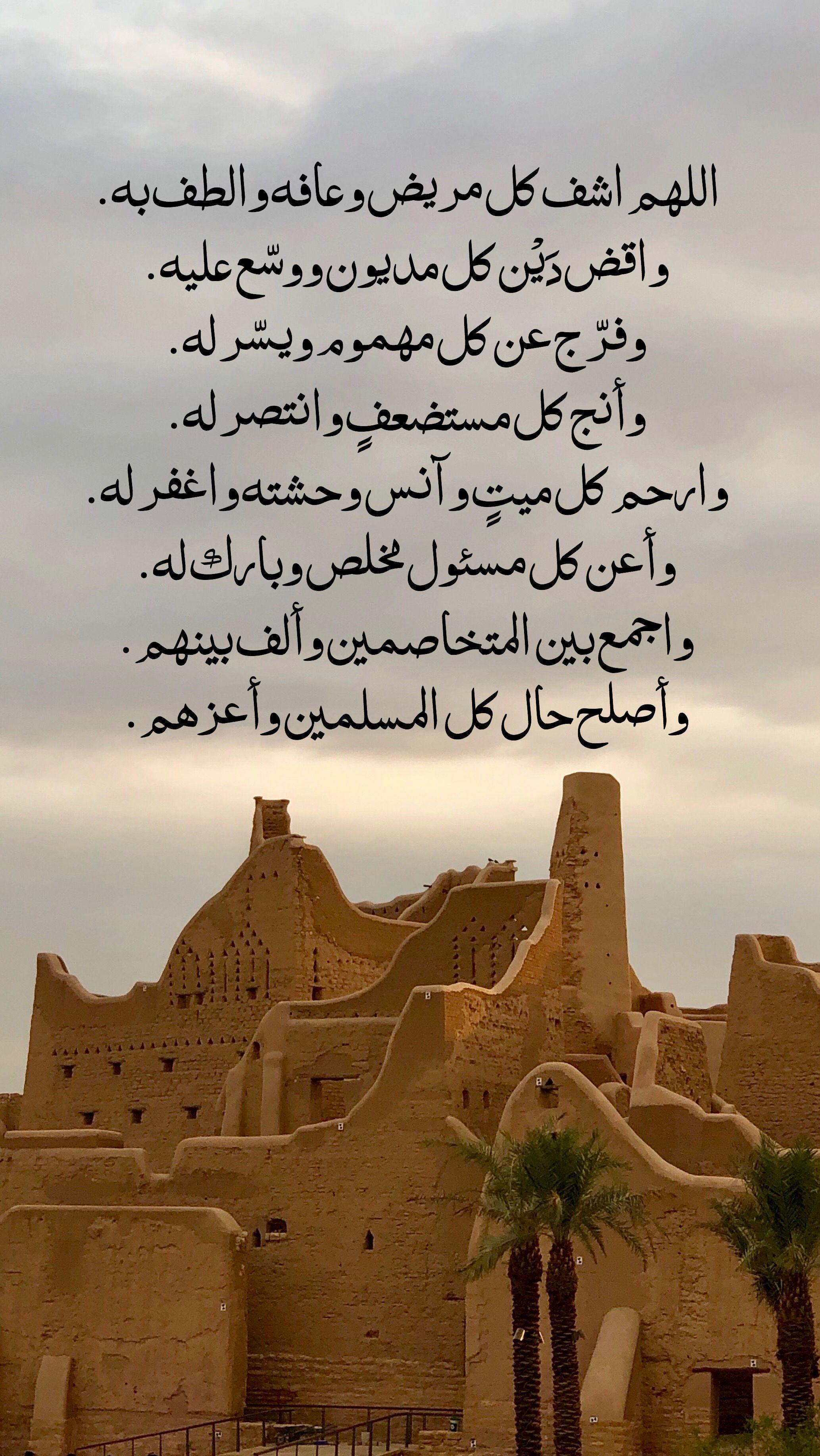 اللهم انس وحشته