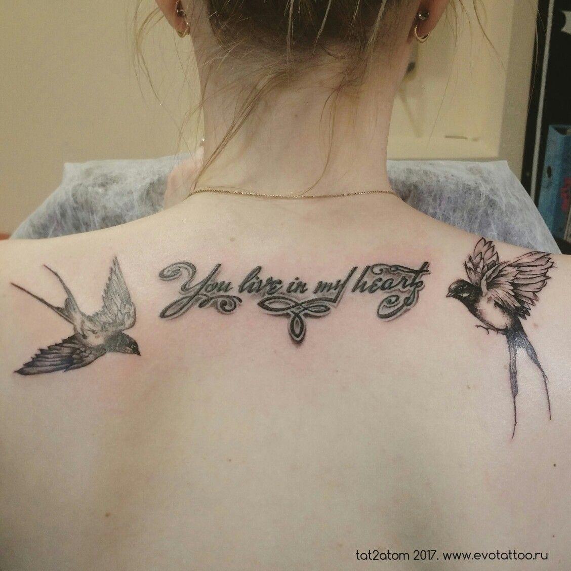 татуировка ласточки и надпись смешанный стиль геометрия дотворк