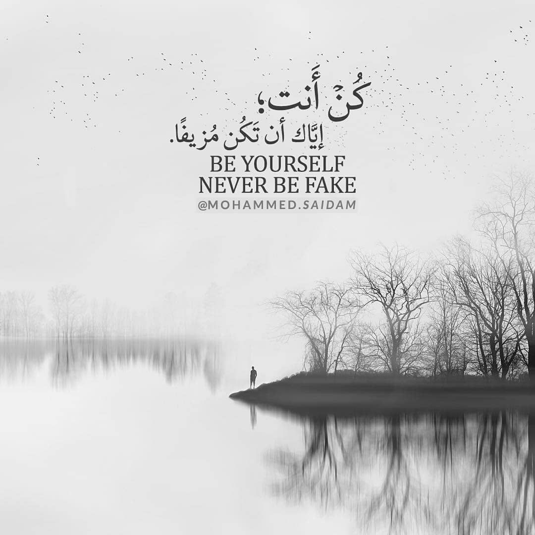Pin By Yahya Assadi On Arabic Islamic Quotes Quran Islamic Quotes Arabic Quotes