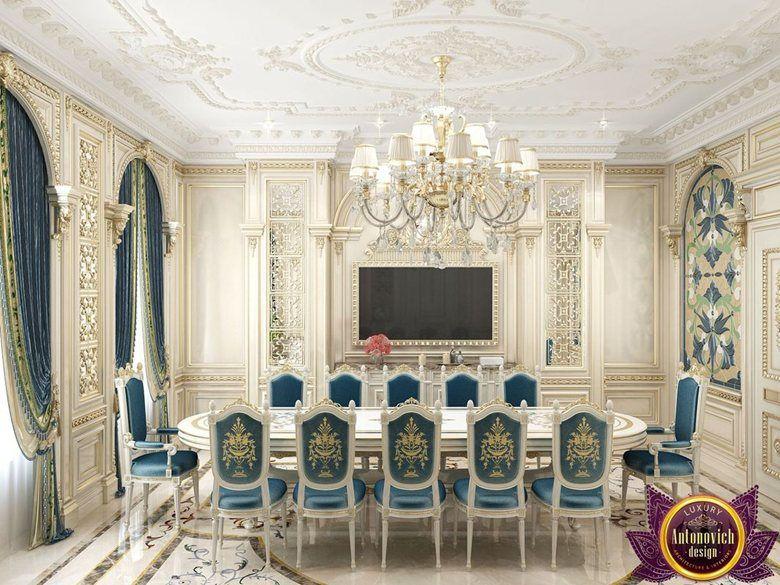 Dining Room Interior Design By Katrina Antonovich
