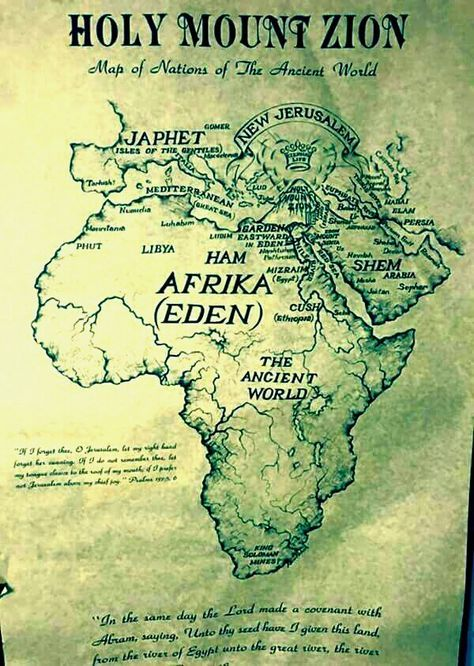 HOLY MOUNT ZION THE GARDEN OF EDEN AND THE LANDS OF SHEM HAM AND - new world map of africa