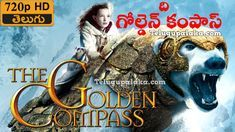 Opinionated Movie-Goer: The Golden Compass (Chris Weitz ...  |The Golden Compass Movie Freddie Highmore