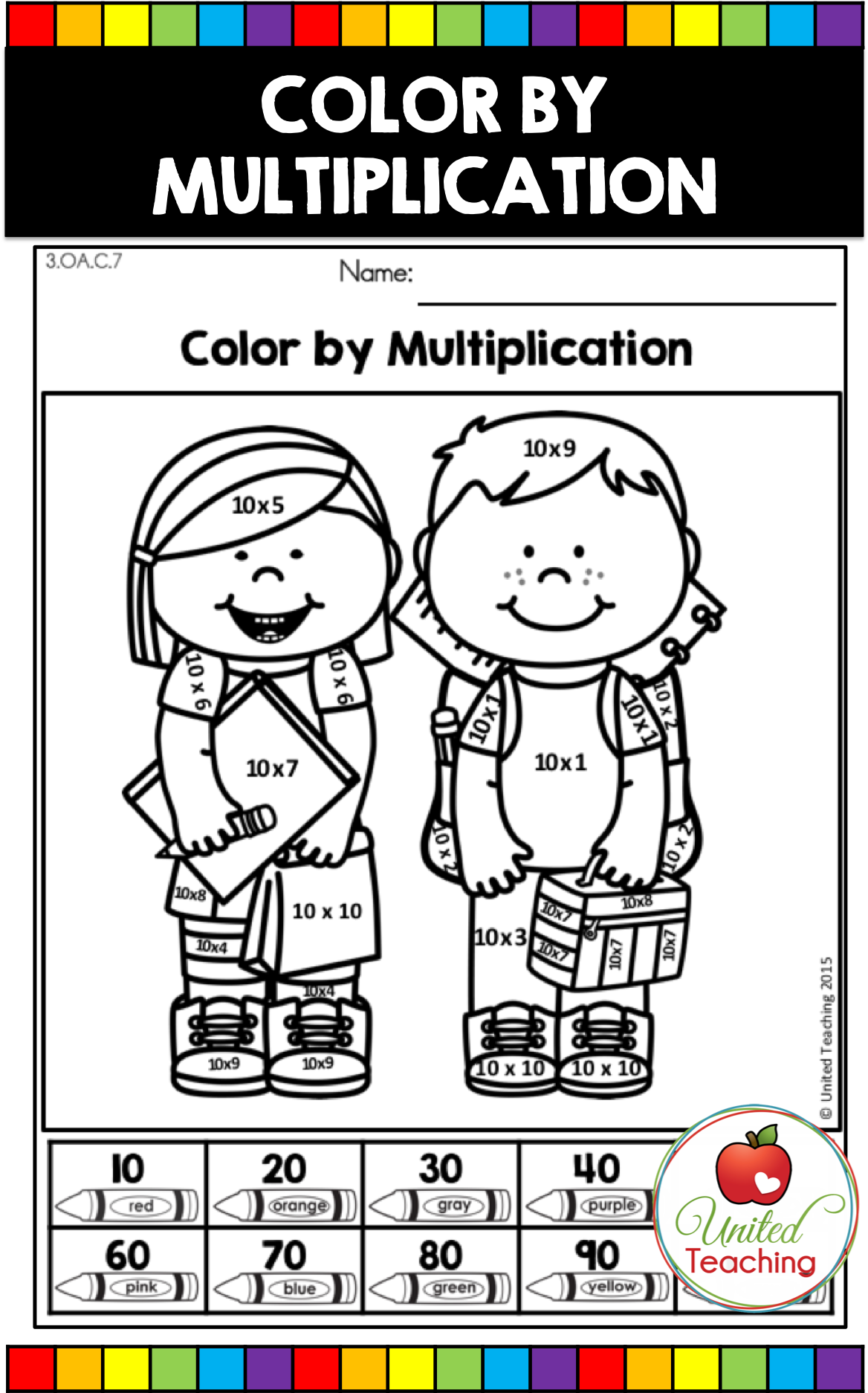 Multiplication Worksheets 2 12 Times Table Bundle