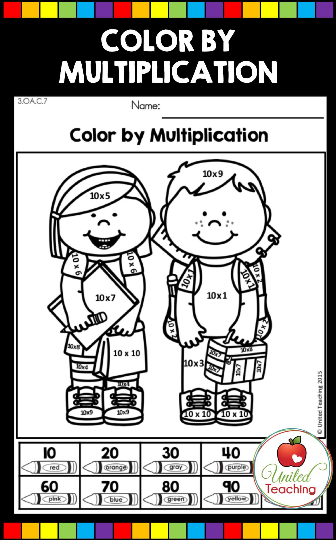Multiplication Worksheets 2 12 Times Table Bundle