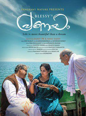 Pranayam Malayalam Movie Online Mohanlal Jaya Prada Anupam Kher