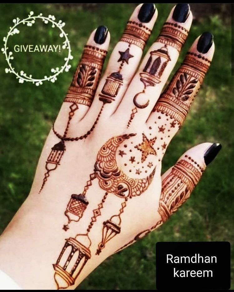 Photo of Ramadan henna designs