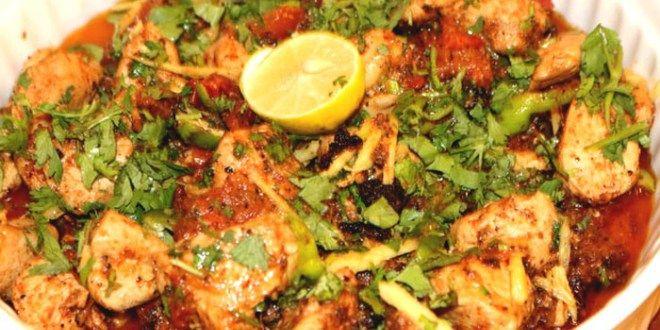 Boneless chicken karahi recipe in urdu recipe pinterest boneless chicken karahi recipe in urdu pakistani cooking recipes and continental food recipes forumfinder Gallery