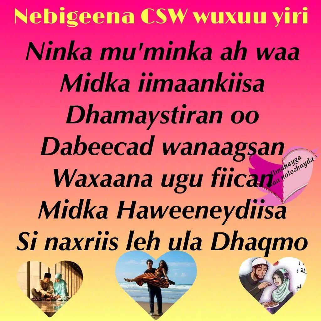 Qoraal Wanaagsan Somali Quotes Somali Quotes