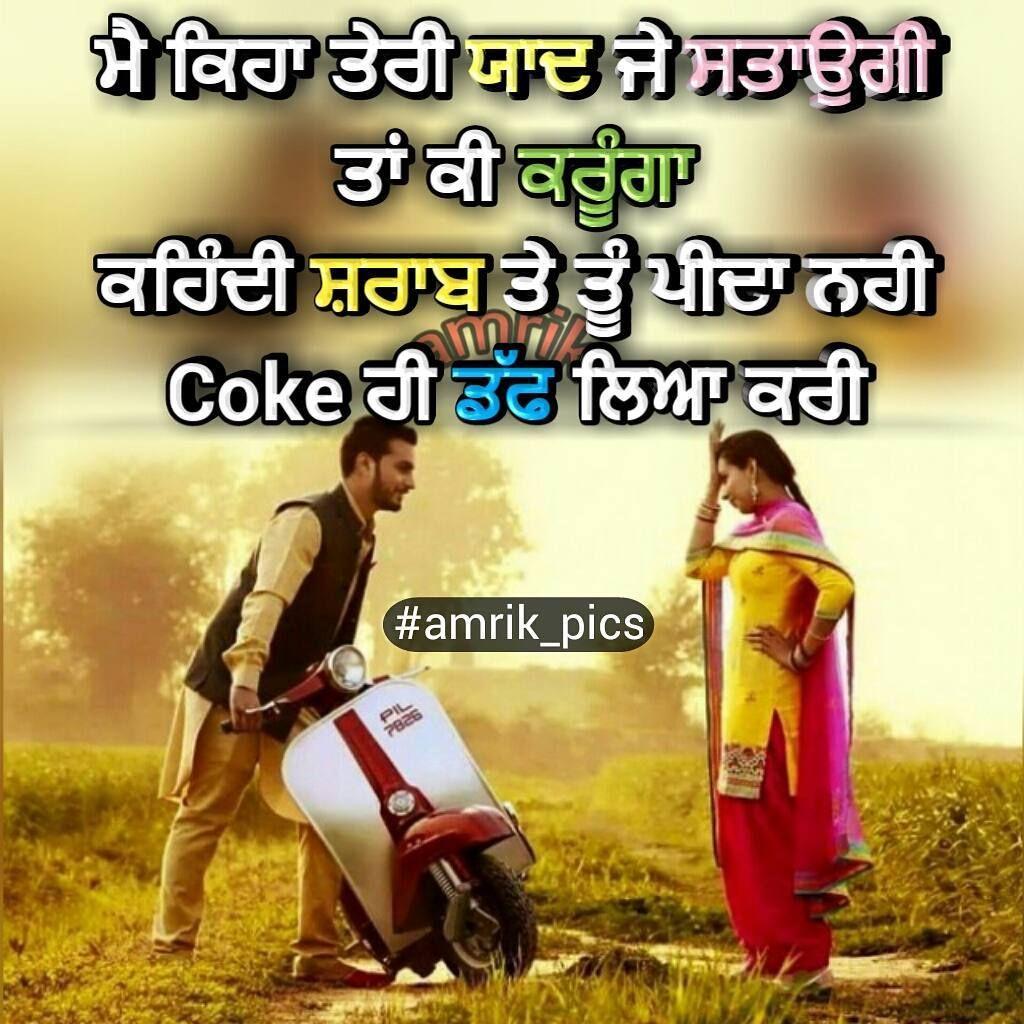 804 Me gusta, 12 comentarios - #kaur_pics And #amrik_pics