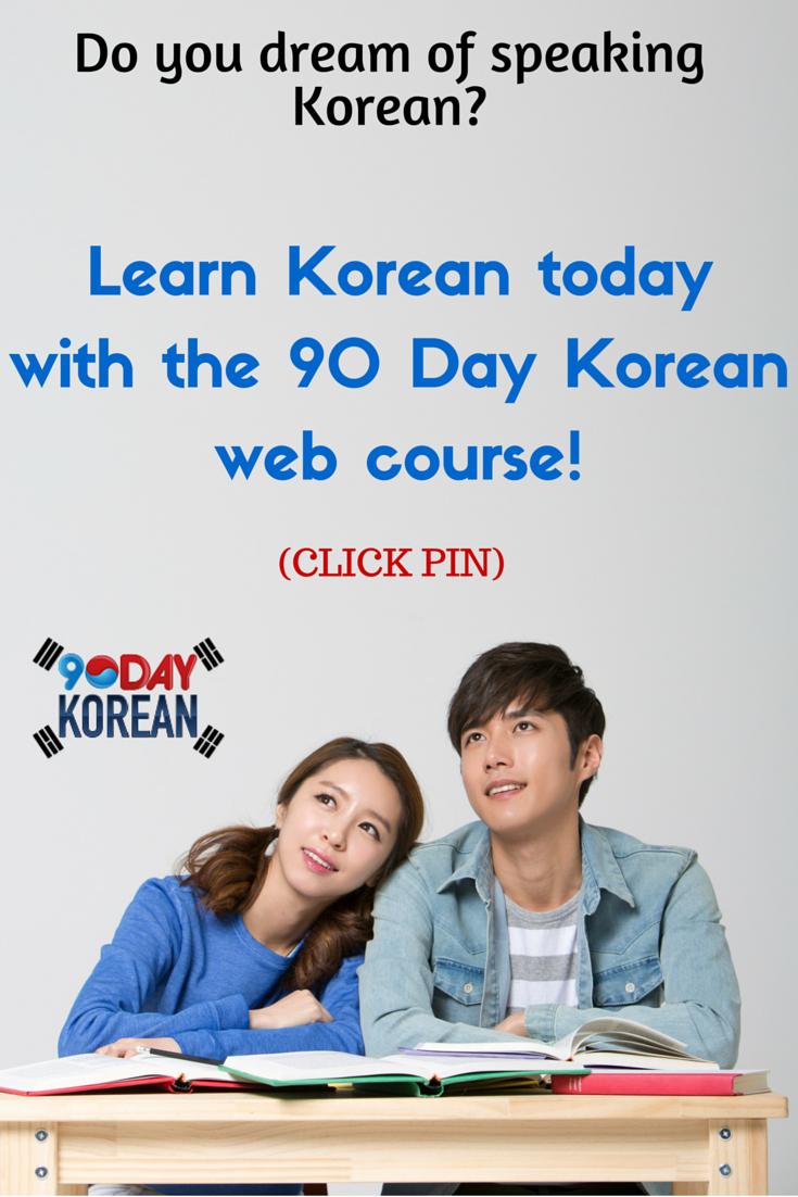 Learn Korean: Korea.net : The official website of the ...