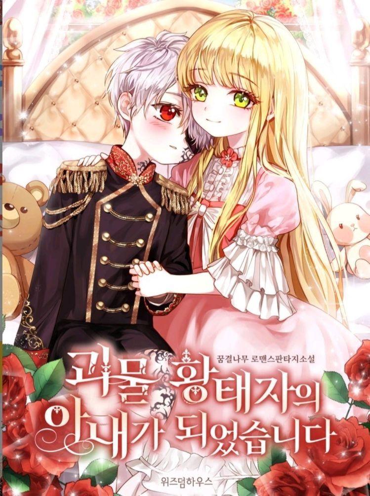Pin By Cognitiv On Luciel Manga Romance Manhwa Manga Manga English