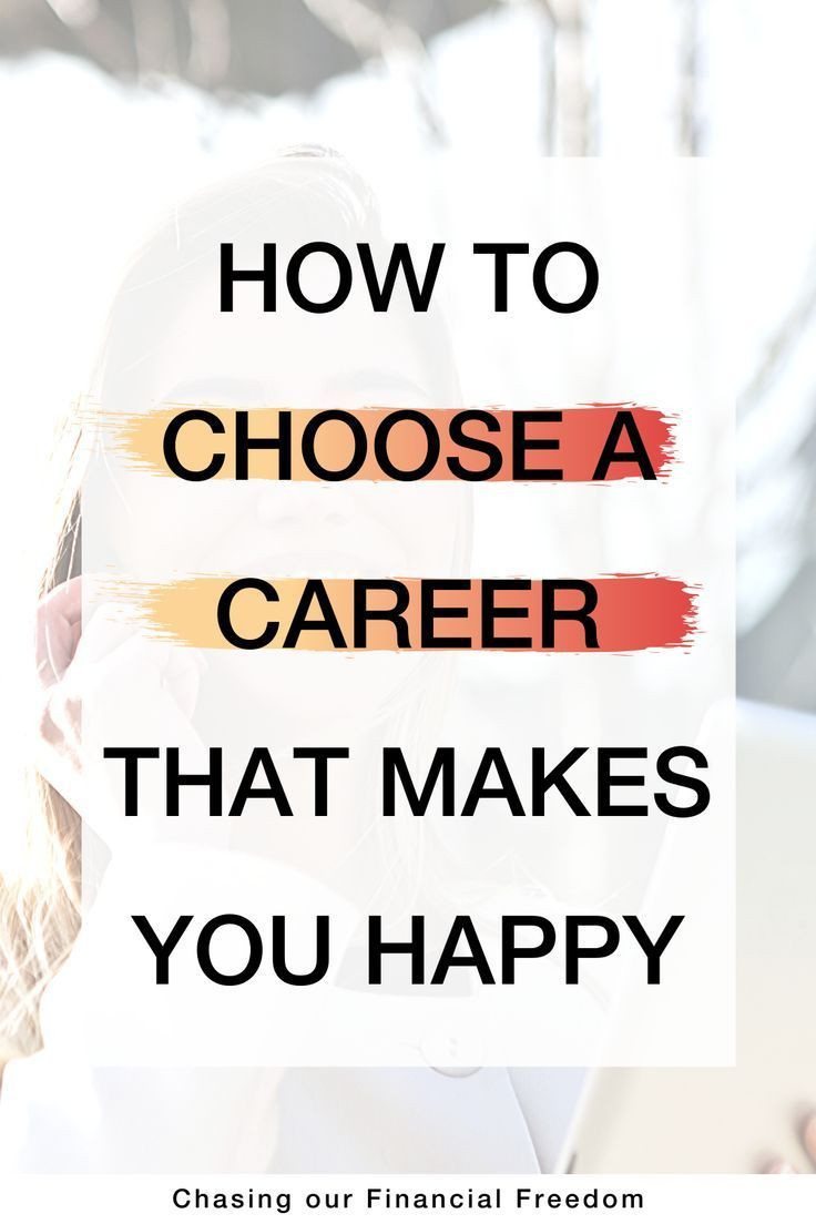 7 Things to Consider When Choosing a Career