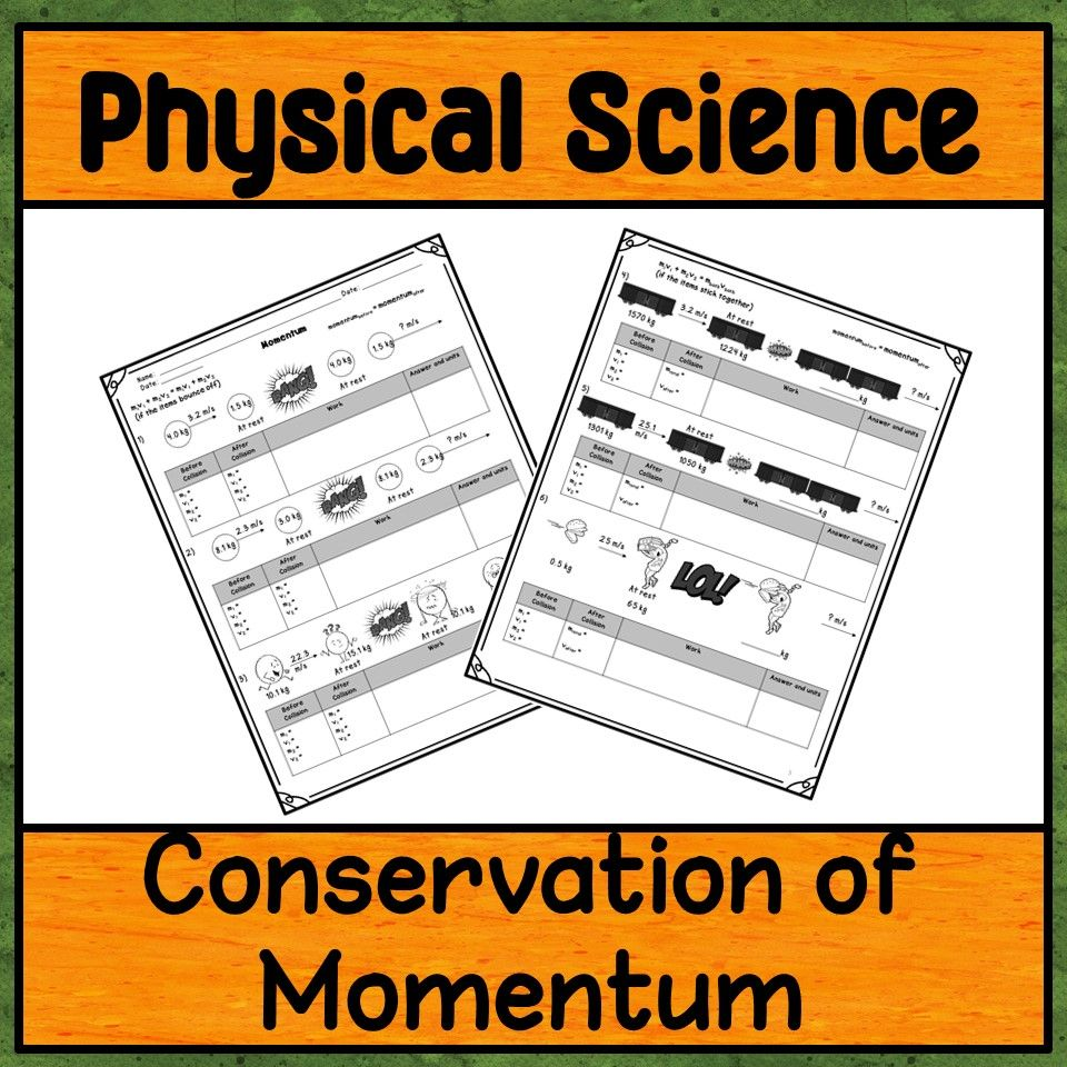 Physical Science Conservation Of Momentum Worksheet Physical Science Science Teaching Resources Physics High School