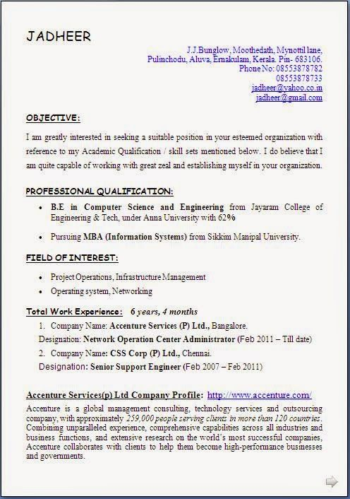 bartender resume samples Sample Template Example of Excellent - free resume samples for freshers