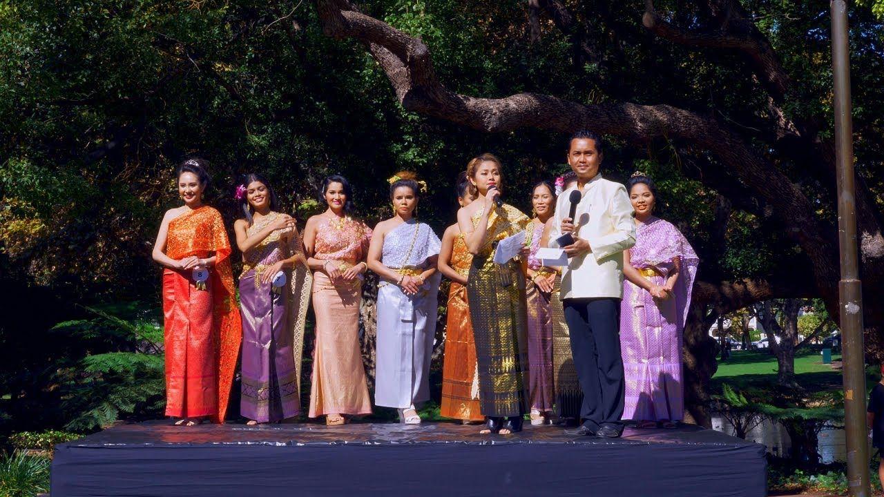 Australian Thai National Anthems Songkran Hyde Park Perth