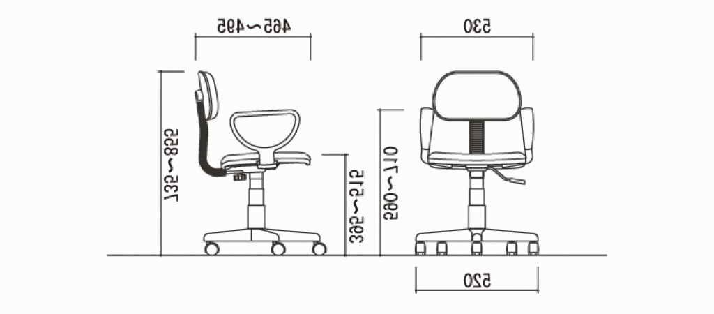 Awesome Average Office Chair Dimensions Chairs Buying Guide Theyellowbook Wood Chair Design Ideas Theyellowbookinfo