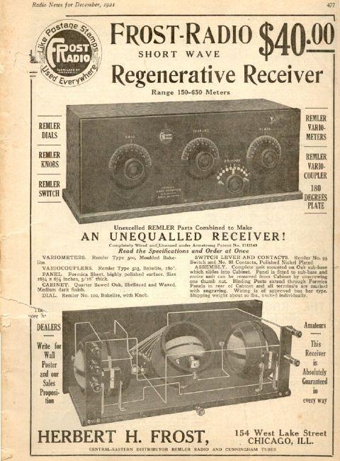 Amateur retro tube