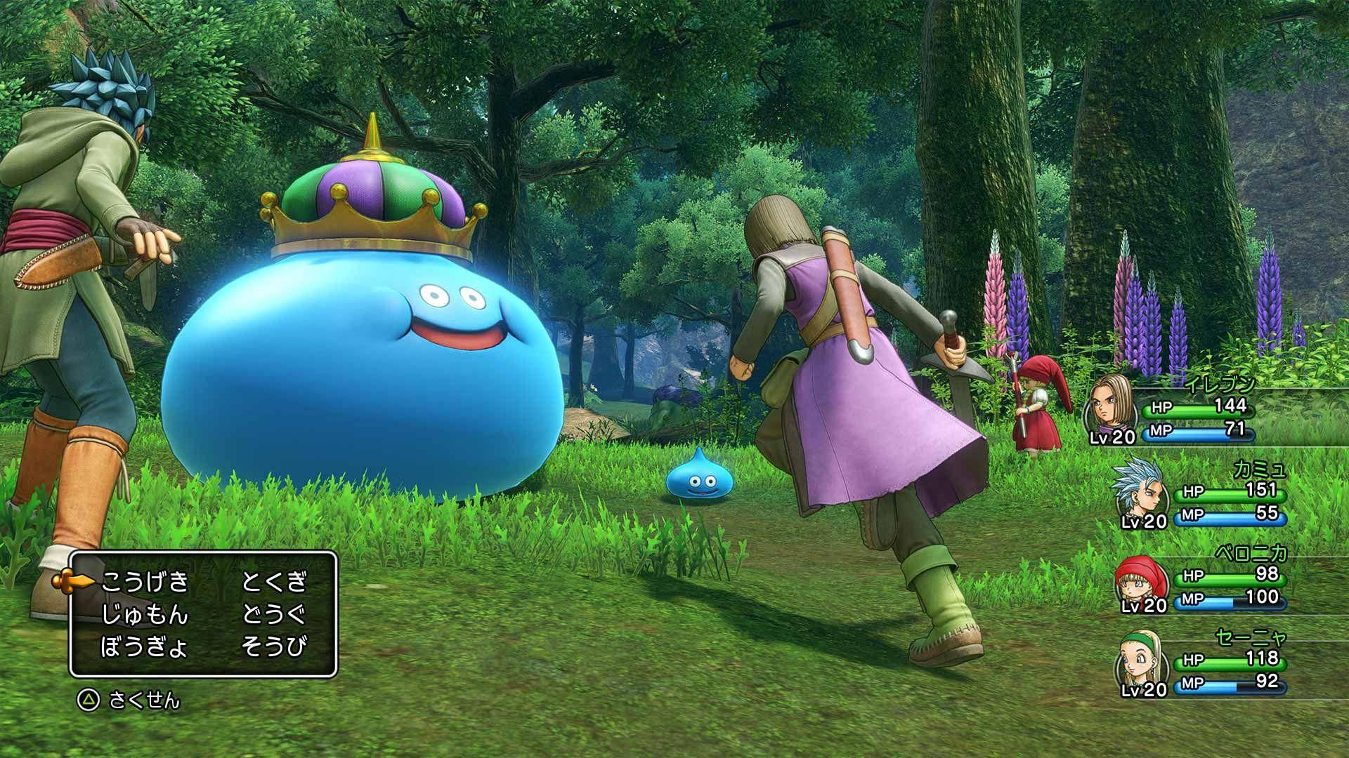 Dragon Quest Xi Gameplay And 1080p Screenshots Square Enix Claims It Will Be 50 100 Hours Long Starcitizen890jump Dragon Quest Dragon Things To Sell