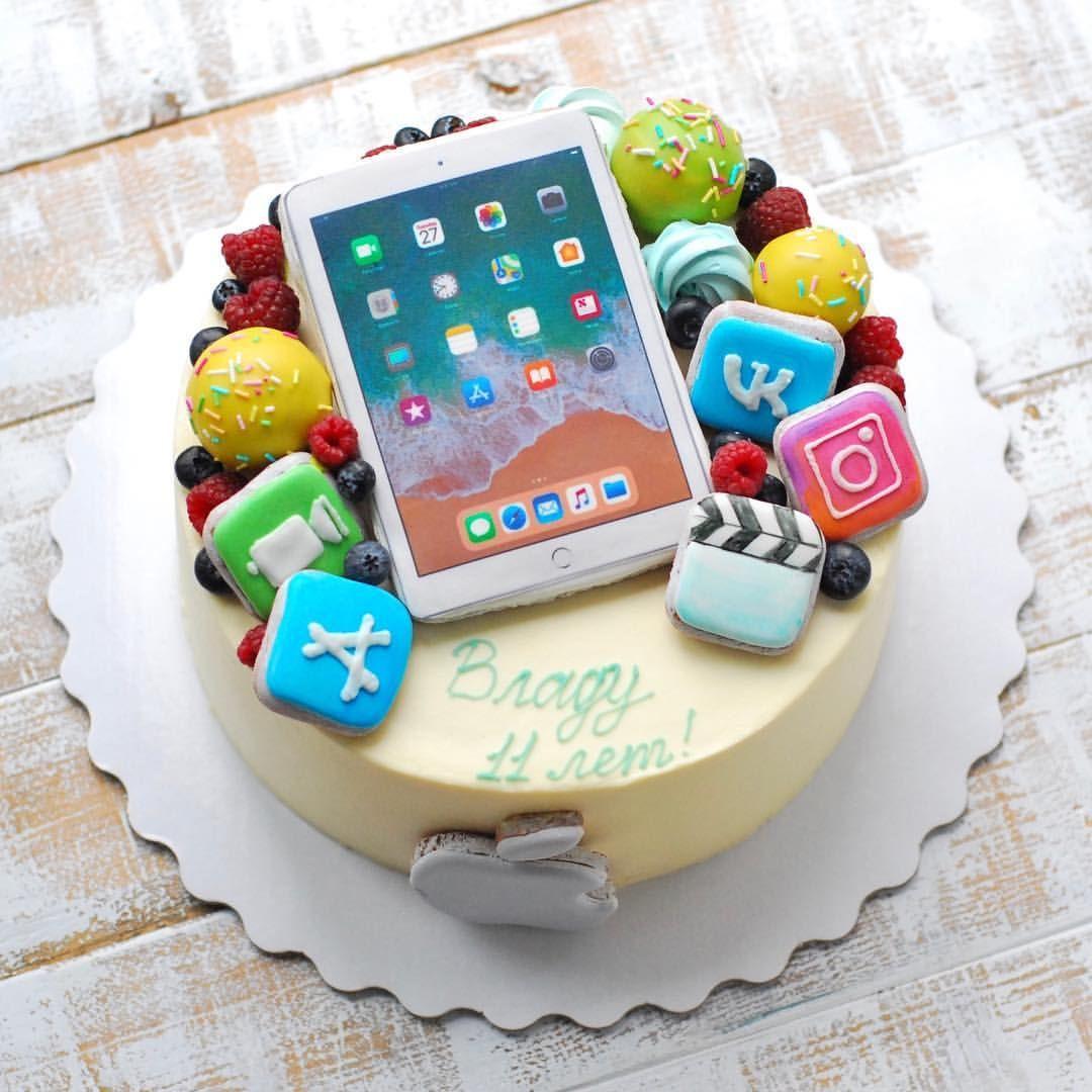 картинки торта планшет страстно болела