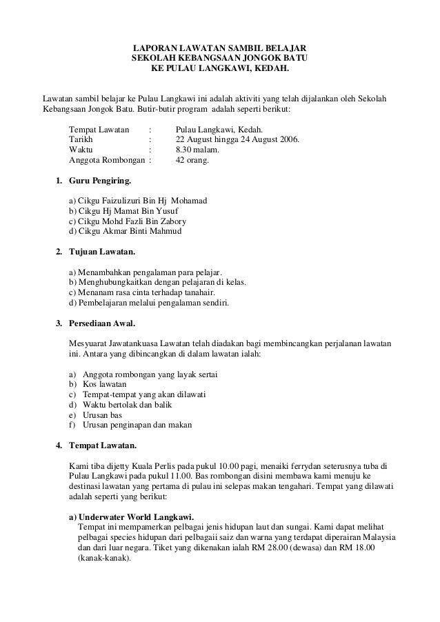 Laporan Lawatan Sambil Belajar Sekolah Kebangsaan Jongok Batu Ke Pulau Langkawi Kedah Lawatan Sambil Belajar Ke Pulau L Education School Projects To Try
