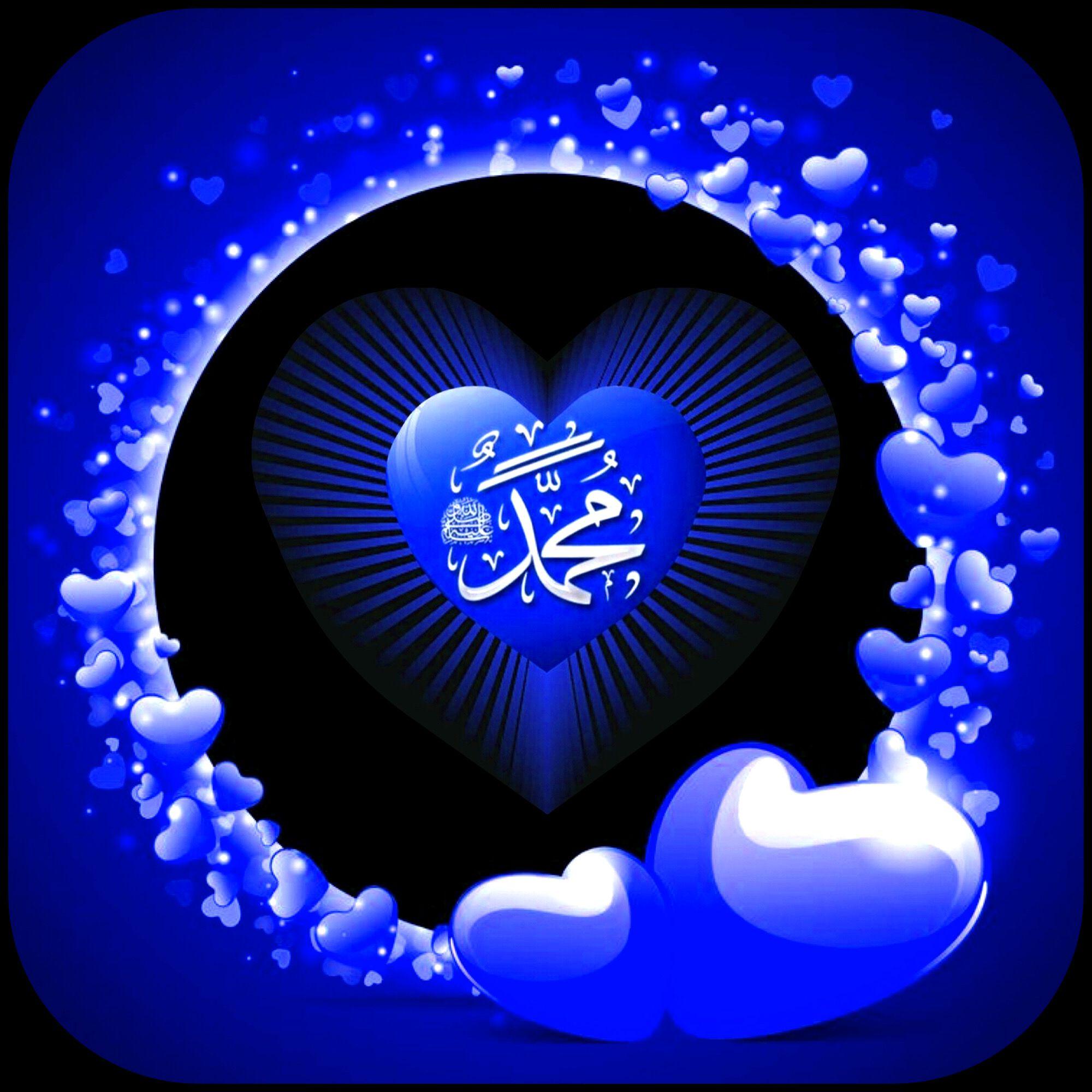 Pin By Rizwan Abid On Allah Islamic Wallpaper Islamic Pictures Lock Screen Wallpaper