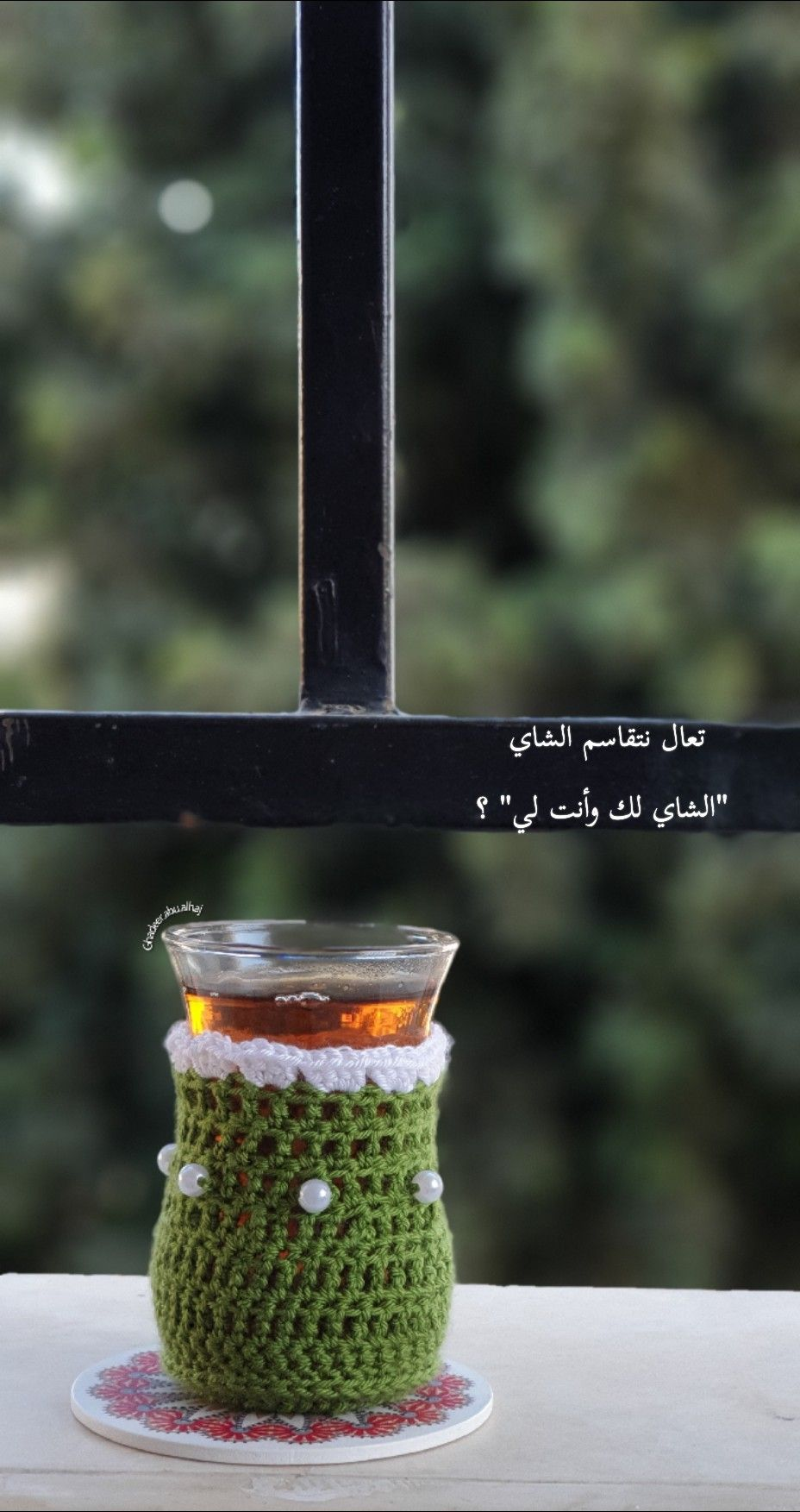 تعال نتقاسم الشاي الشاي لك وأنت لي Instagram Instagram Photo Photo And Video
