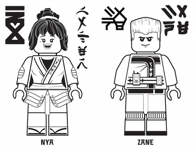 Lego Ninjago Coloring Pages To Improve Your Kid S Coloring Skill In 2020 Ninjago Coloring Pages Lego Ninjago Movie Lego Coloring Pages